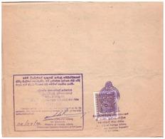 Sri Lanka. 1997. Marca Su Documento Consolare - Sri Lanka (Ceylon) (1948-...)