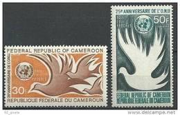 "Cameroun Aerien YT 158 & 159 (PA) "" ONU "" 1970 Neuf** - Kameroen (1960-...)"