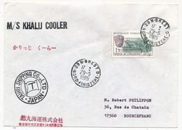 FRANCE - 1,70 Abbaye De Landevennec Obl 29N Brest D 1985 + M/S KAHLIJ COOLER / TAIHEI SHIPPING CO.,LDT JAPAN - Postmark Collection (Covers)