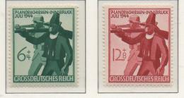 PIA - GER - 1944 : 7° Torneo Di Tiro Ad Innsbruck -   (Yv 817-18) - Tiro (armi)