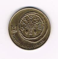 //  ISRAEL  50 SHEQALIM  1984 - Israel