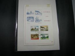 "BELG.1970 1532 1533 1534 & 1535 FDC PhilaCard (Antwerpen ) :  "" Culturelles - Musées - Culturele Uitgifte - Musea"" - 1961-70"