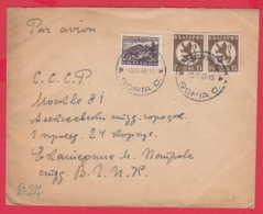 243327 / 1949 - 35 Lv.  LION , MOUNTAIN RILA Malyovitsa Peak , SOFIA C - MOSCOW RUSSIA , Bulgaria - 1945-59 People's Republic