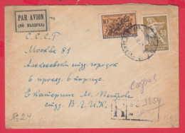 243335 / 1948 - 60.00 Lv. Anti-fascism STATUE , REGISTERED POSTE AERIENNE SOFIA - MOSCOW RUSSIA , Bulgaria - 1945-59 People's Republic