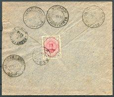 1912 Persia Ahmad Shah 6ch Cover. Rescht - Recht - Hamadan - Senneh - Iran