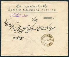 1916 Persia Ahmad Shah 6ch Cover. Society Eslamieh, Teheran - Isfahan - Iran