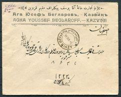 1916 Persia Ahmad Shah 6ch Cover. Kazvin - Teheran - Isfahan - Iran