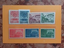 CINA - 2 Serie Nuove Anni '50 + Spese Postali - 1949 - ... République Populaire