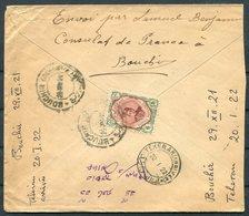 1921 Persia Ahmad Shah 6ch Cover. Consulat De France Bouchir - Teheran - Iran