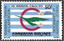 "Cameroun Aerien YT 196 (PA) "" Cameroon Airlines "" 1972 Neuf** - Kameroen (1960-...)"