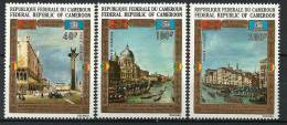 "Cameroun Aerien YT 197 à 199 (PA) "" Sauvegarde De Venise "" 1972 Neuf** - Kameroen (1960-...)"
