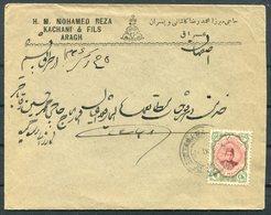 1918 Persia Ahmad Shah 6ch Cover. Sultanabad - Isfahan - Iran
