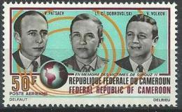 "Cameroun Aerien YT 200 (PA) "" Soyouz 11 "" 1972 Neuf** - Kameroen (1960-...)"