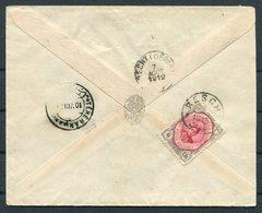 1912 Persia Ahmad Shah 6ch Cover. Rescht - Recht - Teheran - Iran