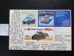 "2016  "" Fahrzeuge "" Auf Karte, Sauber Gestempelt   LOT 1022 - 1992-.... Föderation"