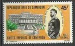 "Cameroun Aerien YT 212 (PA) "" Hommage à Hailé Sélassié "" 1973 Neuf** - Kameroen (1960-...)"