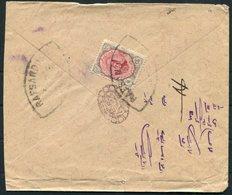 1912 Persia Ahmad Shah 6ch Cover. Rafsandjan - Yezd - Iran