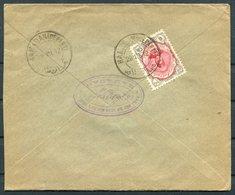 1912 Persia Ahmad Shah 6ch Cover. Hamadan - Sultanabad - Iran