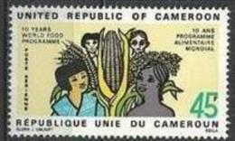 "Cameroun Aerien YT 214 (PA) "" Programme Alimentaire "" 1973 Neuf** - Kameroen (1960-...)"
