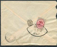1912 Persia Ahmad Shah 6ch Cover + Letter. Sari - Teheran - Iran