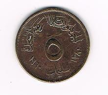 //   EGYPTE  5 MILLIEMES  1960 ( 1380 ) - Egypte