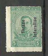 THRAKIEN THRACE 1920 Michel 16 MNH - Thrakien