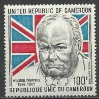 "Cameroun Aerien YT 226 (PA) "" W. Churchill "" 1974 Neuf** - Kameroen (1960-...)"