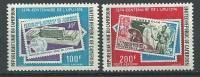 "Cameroun Aerien YT 233 & 234 (PA) "" L'UPU "" 1974 Neuf** - Kameroen (1960-...)"