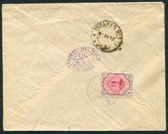 1913 Persia Ahmad Shah 6ch Cover. Abadeh - Isfahan - Iran