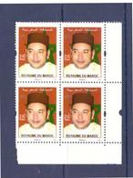 Maroc. Coin De  4 Timbres. Série Courante. Portrait De SM Le Roi. 2017. - Marocco (1956-...)
