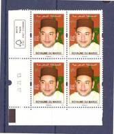 Maroc. Coin Daté De  4 Timbres. Série Courante. Portrait De SM Le Roi. 2017. - Morocco (1956-...)