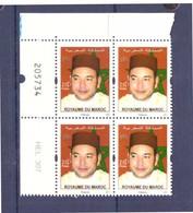 Maroc. Coin Numéroté De  4 Timbres. Série Courante. Portrait De SM Le Roi. 2017. - Marruecos (1956-...)