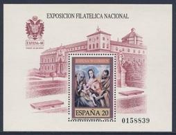 "Spain Espana 1989 B34 Mi 2892 YT B40 SG 3018 ** ""Holy Family With Anne"" / Heilige Familie Und Anna; Gemälde - El Greco - Tableaux"