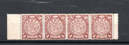 Chine ;  4 Timbre  Neufs4 Timbres Avec Bordures  Sans Gomme - China