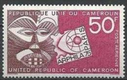 "Cameroun Aerien YT 237 (PA) "" Expo Philatélique "" 1974 Neuf** - Kameroen (1960-...)"