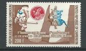 "Cameroun Aerien YT 239 (PA) "" Homme Sur La Lune "" 1974 Neuf** - Kameroen (1960-...)"