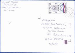 Cover - Slovakia To Roma, Itália - Postmark - Hronsky Beñadik, 1994 - Slowakije