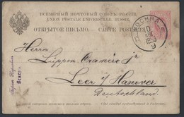 R57.Open Letter. Mail 1888 Moscow Hannover (Germany). Russian Empire. - 1857-1916 Imperium