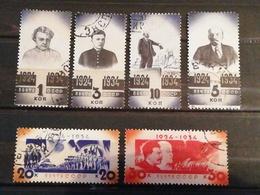 Urss - 1934 - N°530 à 535 - 1923-1991 UdSSR