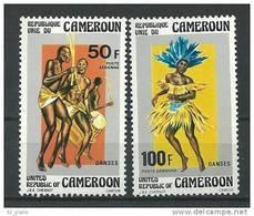 "Cameroun Aerien YT 248 & 249 (PA) "" Danses "" 1976 Neuf** - Kameroen (1960-...)"