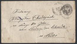 R59.Stamp Envelope 7 Kopecks. Mail 1882 Novoradomsk Lodz.Poland. Russian Empire. - 1857-1916 Empire
