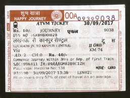 India Railway Platform ATVM Machine Ticket Traveling Tourism Used # 505A - Railway