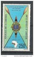 "Cameroun Aerien YT 265 (PA) "" Lions Club "" 1977 Neuf** - Kameroen (1960-...)"