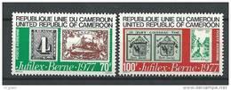 "Cameroun Aerien YT 266 & 267 (PA) "" Phlilatélie "" 1977 Neuf** - Kameroen (1960-...)"