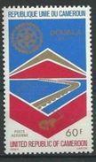 "Cameroun Aerien YT 268 (PA) "" Rotary Club "" 1977 Neuf** - Kameroen (1960-...)"