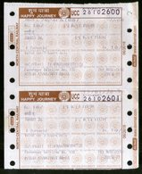 India Railway Platform ATVM Machine Ticket Traveling Tourism Used # 505B - Chemins De Fer