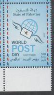 PALESTINE , 2017, MNH, POST, WORLD POST DAY, 1v - Post