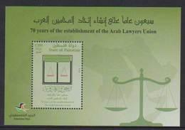 PALESTINE, 2014, MNH, , LAWYERS , ARAB LAWYERS UNION, S/SHEET - Jobs