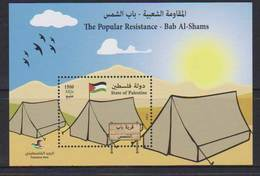 PALESTINE, 2014, MNH, POPULAR RESISTANCE, REFUGEE CAMPS,   S/SHEET - Jobs