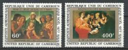 "Cameroun Aerien YT 276 & 277 (PA) "" Noël "" 1977 Neuf** - Kameroen (1960-...)"